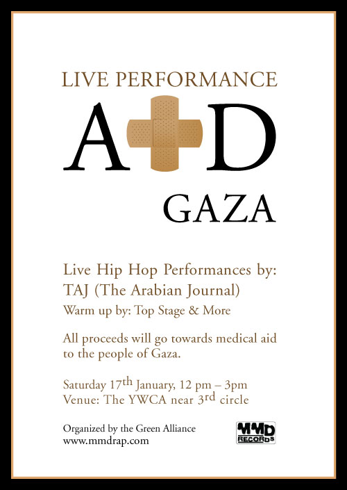 aid-gaza-performance