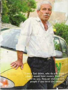 Abu Firas