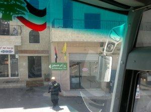 6 KM to Palestine